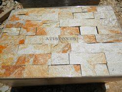 Laisvų gamtinių formų skaldytas akmuo gneisas AF3 10 cm x FL