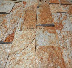 Laisvų gamtinių formų skaldytas akmuo gneisas AF3 5 cm x FL
