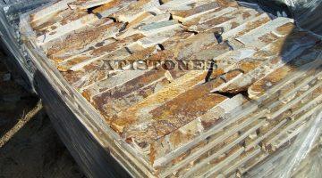 Laisvų gamtinių formų skaldytas akmuo gneisas CD5N 5 cm x FL