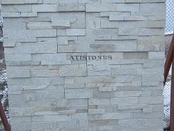 Laisvų gamtinių formų skaldytas akmuo gneisas Dekor. panelė E4P