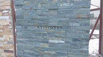 Laisvų gamtinių formų skaldytas akmuo gneisas Dekor. panelė F4P
